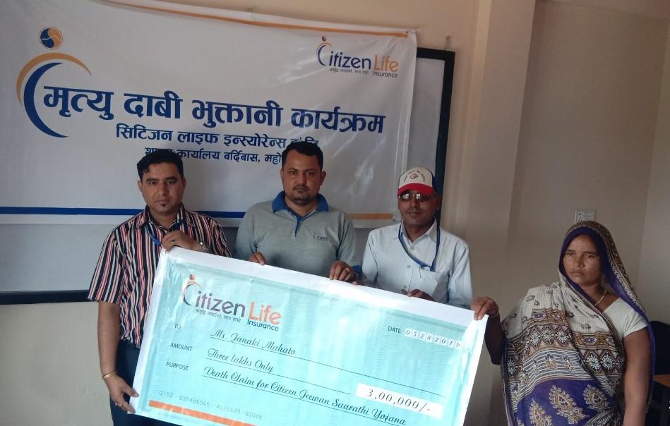 Citizen Life Hands over Rs. 3 Lakhs under Jeewan Sarathi Yojana