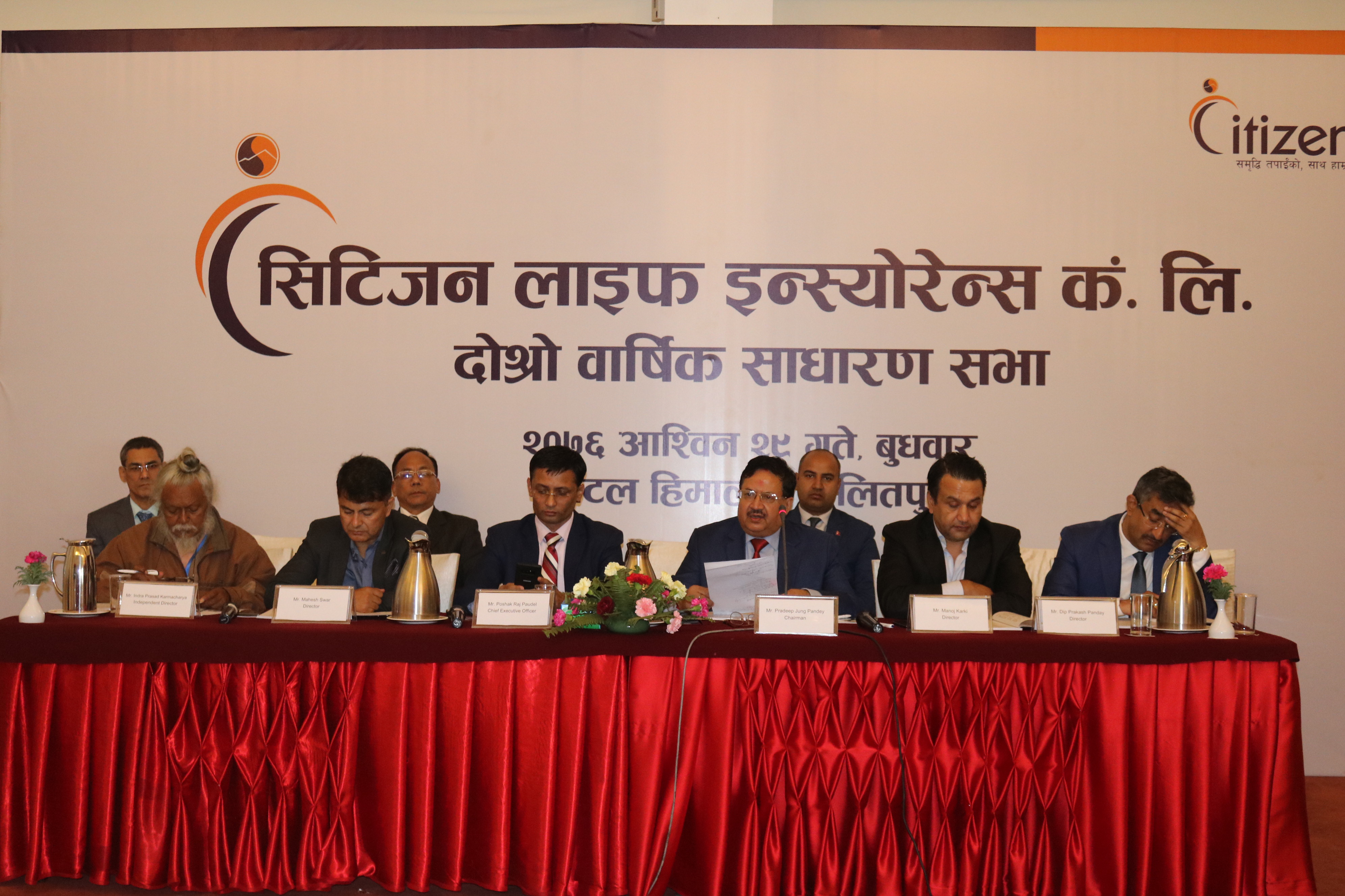2nd AGM of Citizen Life Insurance Convened